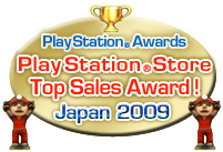 PlayStation® Store Top Sales Award - Japan 2009